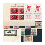 374. Online auction - Hungarian philately and postal history