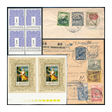 375. Online Auction sale of the unsold lots - Hungarian philately and postal history