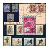 376. Gyorsárverés - Kiemelt külföldi filatélia tételek és gyűjtemények