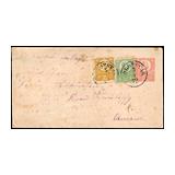 377. Gelaufene Fernauktion - Philatelie und Postgeschichte Ungarn
