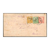 377. Closed Online auction - Hungarian philately and postal history