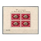 378. Fernauktion - Philatelie und Postgeschichte Ungarn