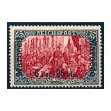 378. Fernauktion - Philatelie und Postgeschichte Ausland
