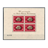 378. Online Auction sale of the unsold lots - Hungarian philately and postal history