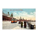 382. Closed Online auction - Postcards