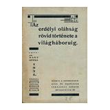 383. Online auction - Books