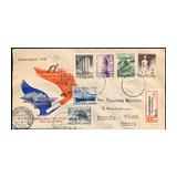 389. Gyorsárverés maradékeladás - Kiemelt külföldi filatélia tételek és gyűjtemények