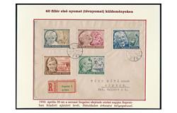 391. Gelaufene Fernauktion - Erlesene Lose und Sammlungen Ungarn