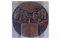 394. Online auction - Numismatics