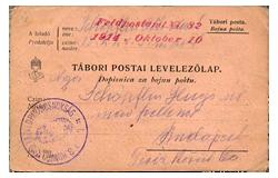 394. Gyorsárverés - Magyar filatélia és postatörténet