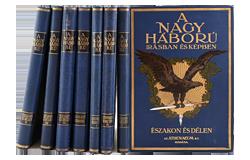 397. Online auction - Books