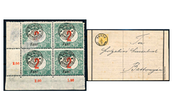 399. Online auction - Hungarian philately and postal history