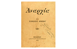 403. Closed Online auction - Books