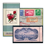 27. Major Auction - Foreign philately and postal history