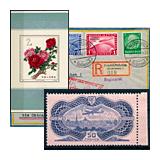 27. Nagyárverés maradékeladás - Külföldi filatélia és postatörténet