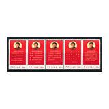 28. Nagyárverés - Külföldi filatélia és postatörténet
