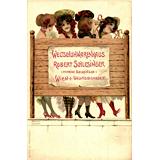 30. Gross-Auktion - Ansichtskarten