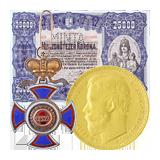 32. Gross-Auktion - Numismatik