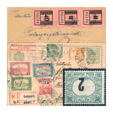 32. Major auction sale of the unsold lots - Hungarian philately and postal history