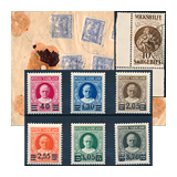 32. Major auction sale of the unsold lots - Foreign philately and postal history