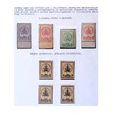 32. Nagyaukció - Levelek alacsony áron, tételek gyűjtemények