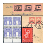 33. Major auction sale of the unsold lots - Hungarian philately and postal history