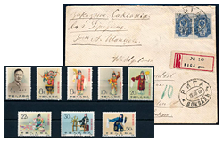 36. Major auction - Foreign philately and postal history