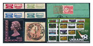 110. Closed Fixed price offer - 30% Autumn Stamp discount!