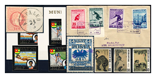 116. Fixed price offer - 30% Winter Stamp Discount!