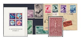 30. Fixed price sale - Sports and olymic thematic stamps