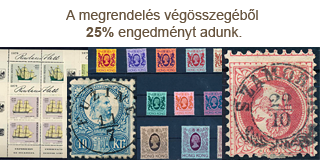 62. Closed Fixed price sale - 25% Autumn Stamp discount!