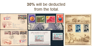 84. Fixed price sale - 30% Autumn Stamp discount!