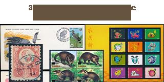 87. Fixpreisangebot - 30% Herbstrabatt auf Briefmarken!