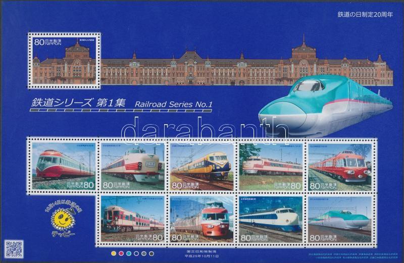Railways I. mini sheet, Vasutak I. kisív