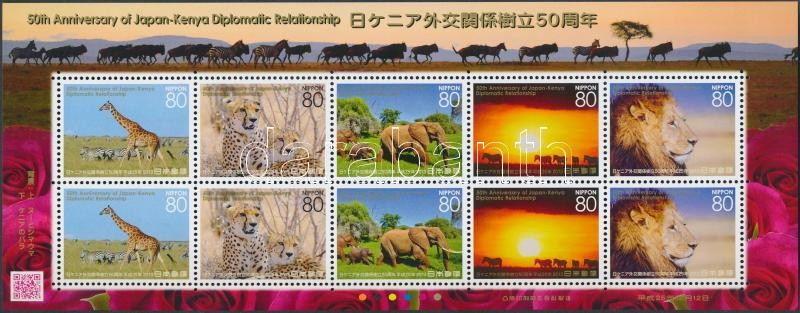 50th anniversary of Kenya-Japan diplomatic relations, animals mini sheet, 50 éves a Japán-Kenyai diplomáciai kapcsolat, állatok kisív