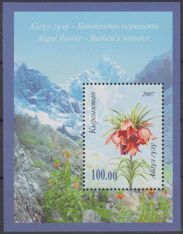 Mountain flowers block, Hegyi virágok blokk