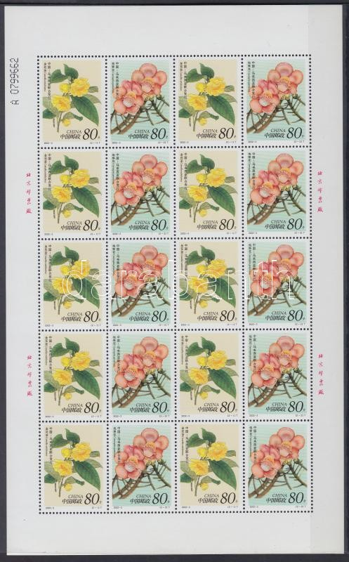 Rare flowers minisheet, Ritka virágfajták kisív