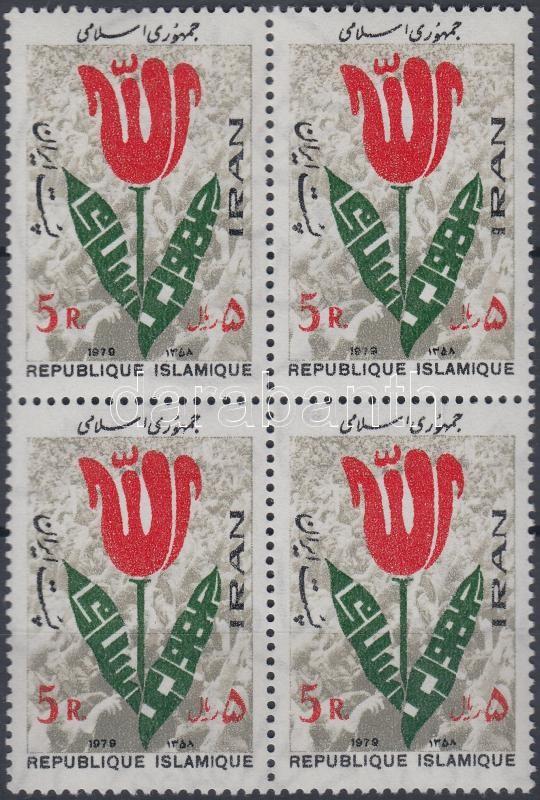Islamic Republic block of 4, Iszlám köztársaság négyestömb