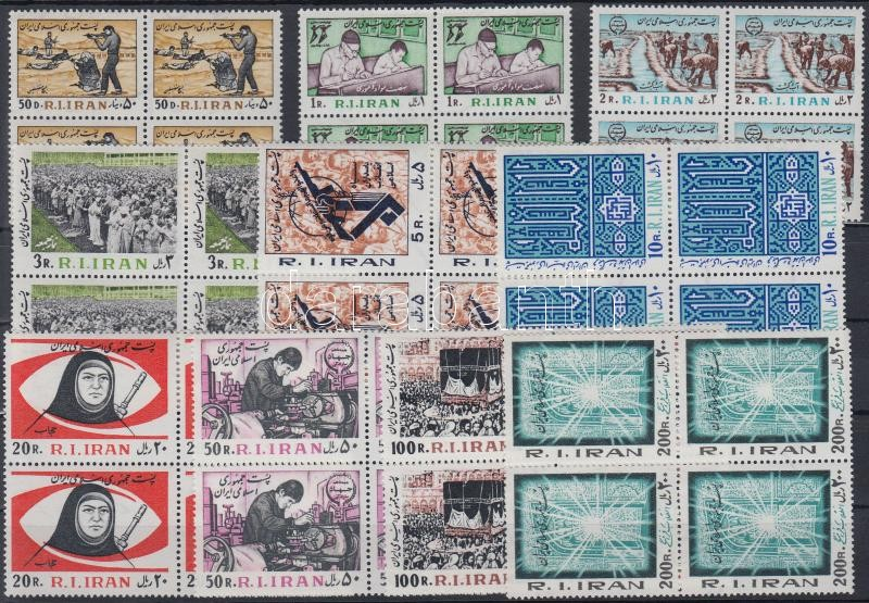 Definitive block of 4 set, Forgalmi négyestömb sor