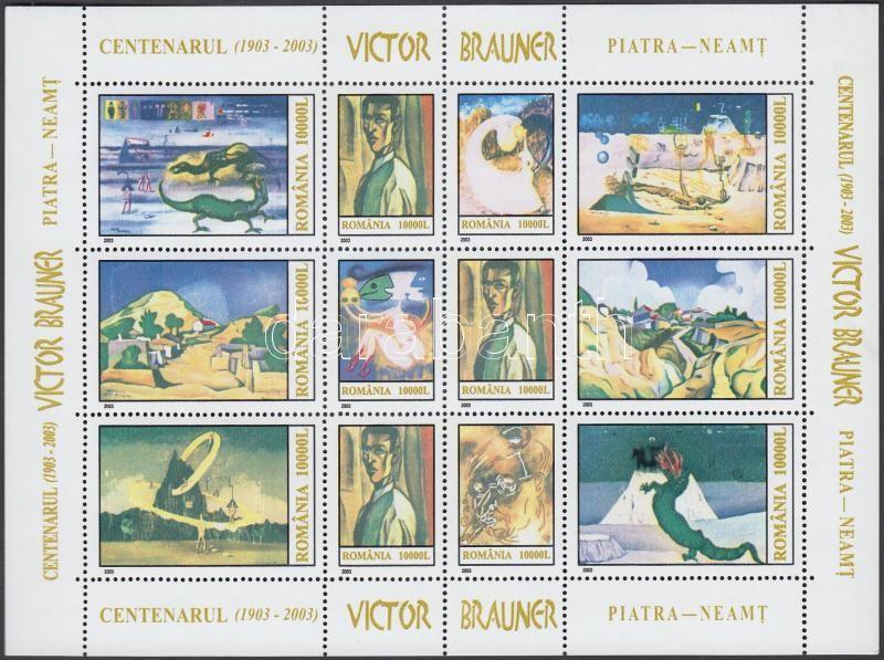 Victor Brauner paintings mini sheet, Victor Brauner festmények kisív