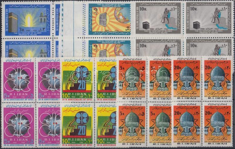 Sets in blocks of 4 (minor faults - Mi 1967-1969), Sorok négyestömbökben (apró gumihiba)