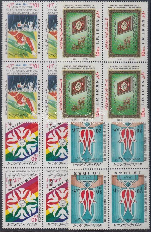 Blocks of 4, Négyestömbök