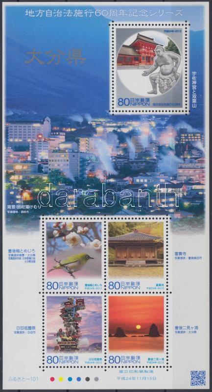 60th anniversary of Oita Prefecture block, 60 éves Oita Prefektúra blokk