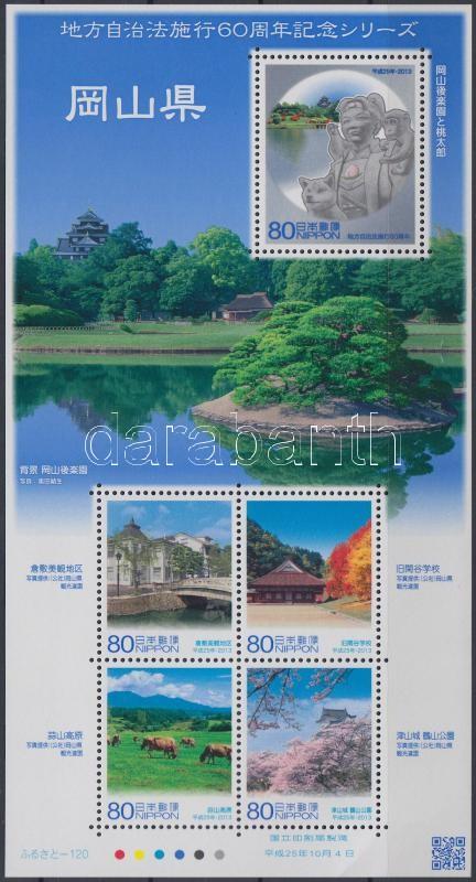 60th anniversary of Shizuoka Prefecture block, 60 éves Okayama Prefektúra blokk