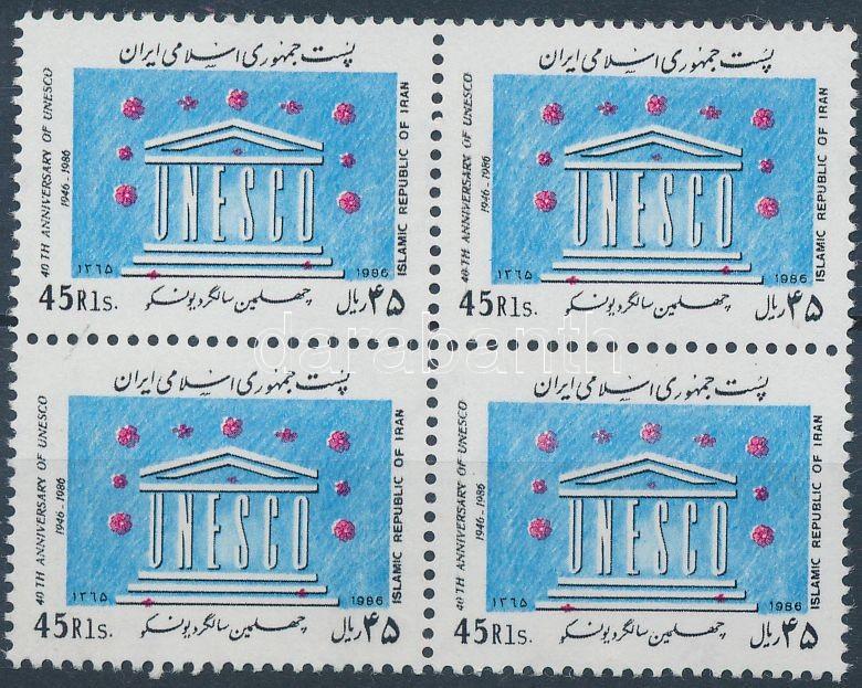 40th anniversary of UNESCO block of 4, 40 éves az UNESCO alapja négyestömb