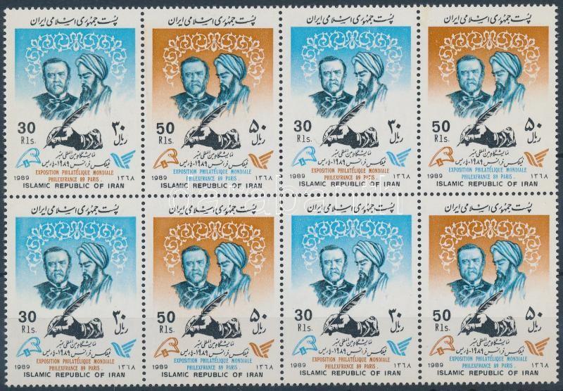 PHILEXFRANCE '89 International Stamp Exhibition in Paris pair block of 8, Nemzetközi bélyegkiállítás PHILEXFRANCE '89 Párizs pár 8-as tömbben