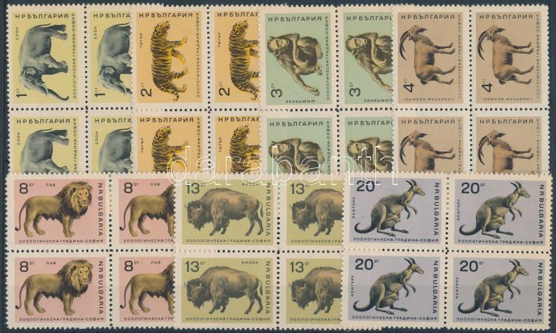 Sofia Zoo set (1622 missing), Állatkert Szófiában sor (1622 hiányzik)