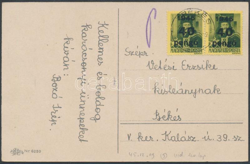 Inflation cover, (5.díjszabás) Helyi (vidéki) képeslap Kisegítő III 2x40P/8f bérmentesítéssel