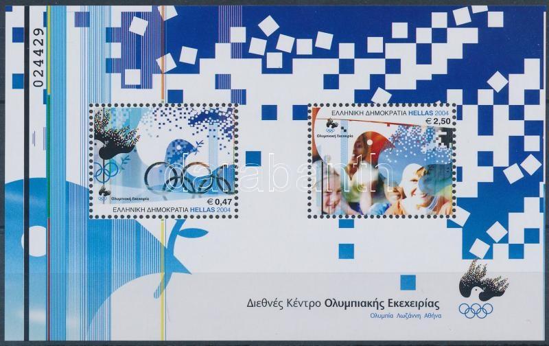 Athens Summer Olympics block, Athéni nyári olimpia blokk