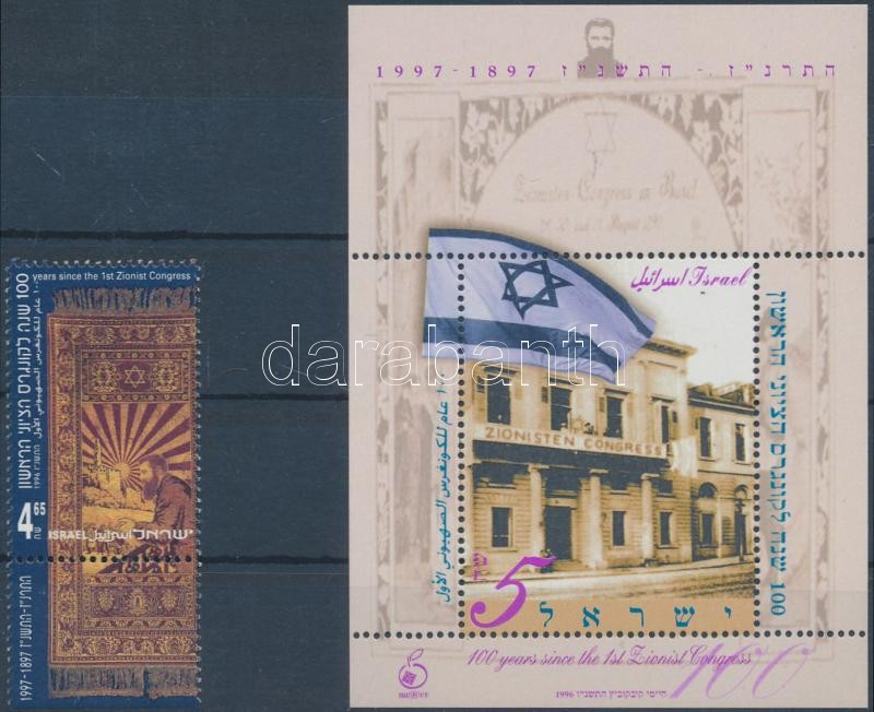 100th anniversary of the first World Zionist Congress stamp with tab + block, Az első cionista világkongresszus 100. évfordulója tabos bélyeg + blokk